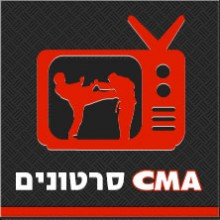 CMA סרטונים